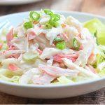 10 Receitas de Salada de Delícias do Mar Light