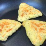 Não Coma Pão - Receita de Esfiha Sem Farinha de Trigo e Sem Ovos, Muito Rápida!
